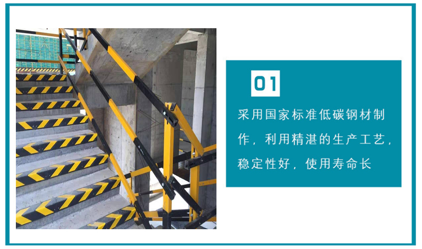 福建定型化楼梯栏杆