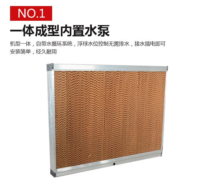 高 强度木浆纸水帘(纸)框