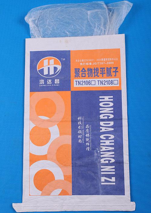 河南纸塑纸编织袋