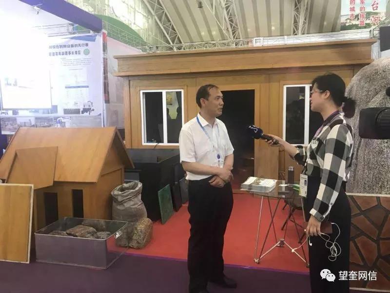 """佳兴保温材料有限公司自主研发""""秸秆灰""""产品得到多家媒体关注"""
