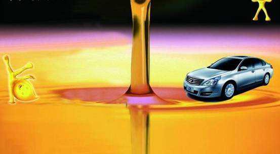 润滑油代理