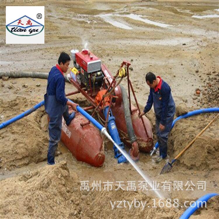 河南挖機組