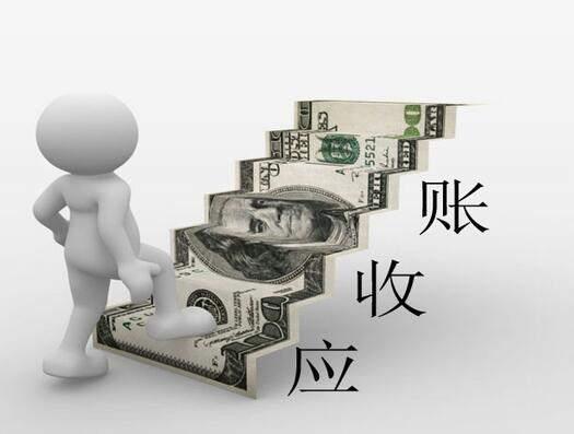 成都讨债机构哪家强?