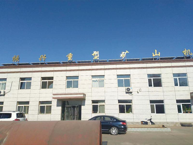 朝陽振興重型機械制造有限公司