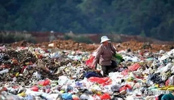 泉州生物降解塑料