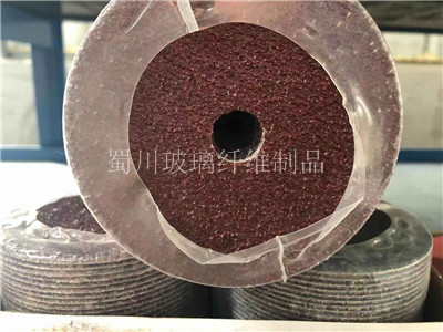 廣西蜀川復合材料有限公司
