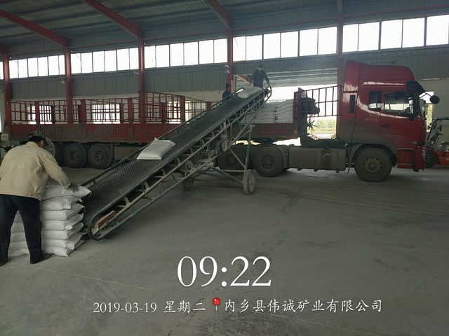 内乡县伟诚矿业发货新疆33吨海泡石