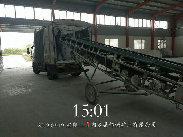内乡县伟诚矿业发货省内5吨海泡石