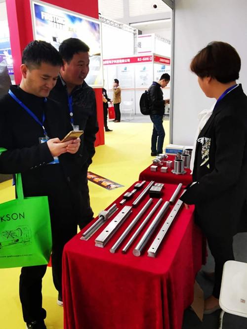 陕西徐掌柜贸易有限公司
