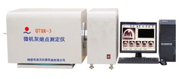 灰熔融性測定儀