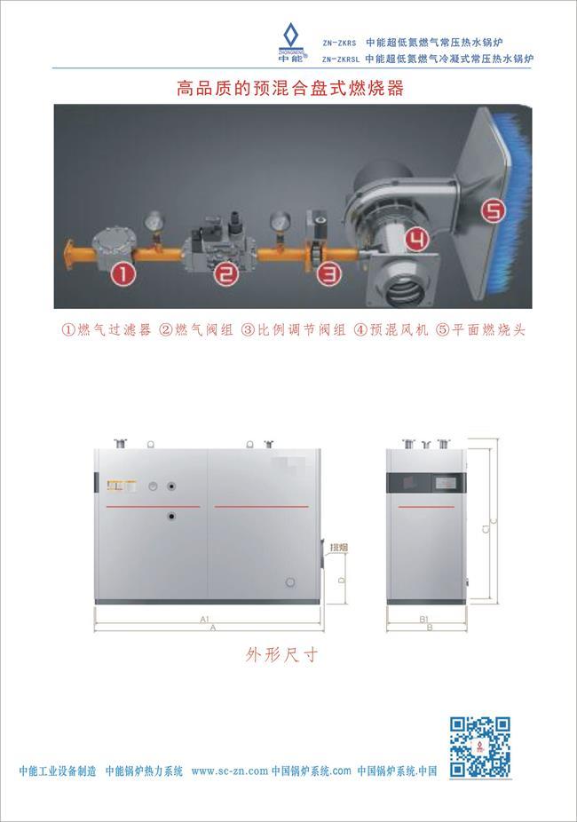 超低氮燃烧器