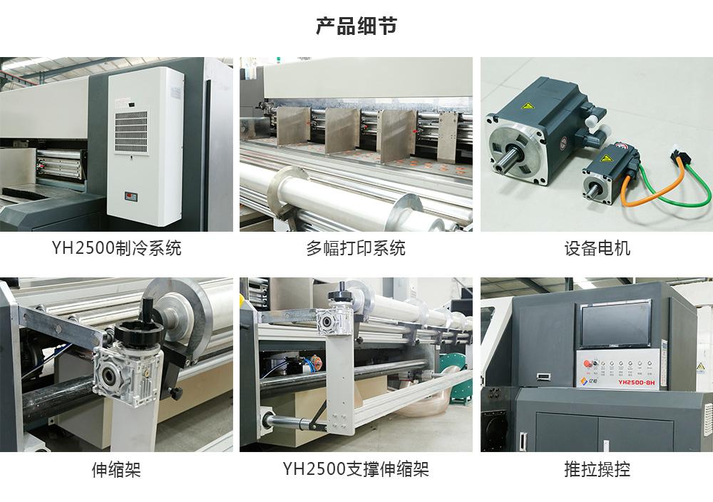 无版纸箱印刷机