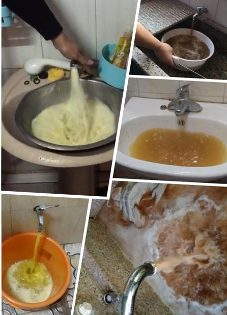 家庭自来水管清洗