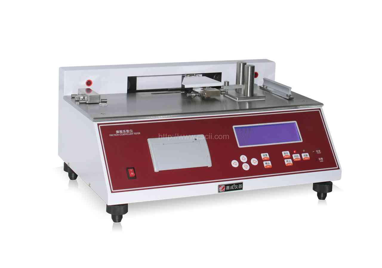 摩擦系数测试仪MXD-01
