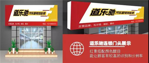 西安星瑞机电设备有限公司