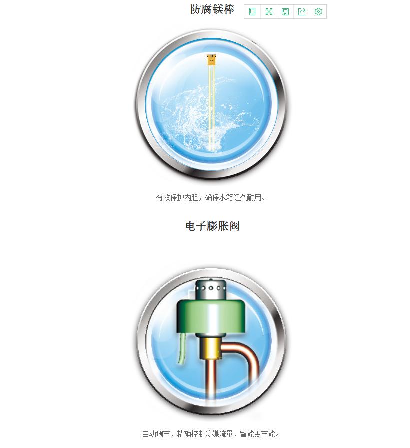 湖人火箭55直播空气能热水器