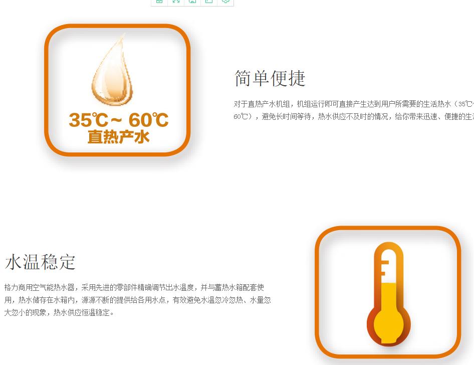 甘肃商用热水器