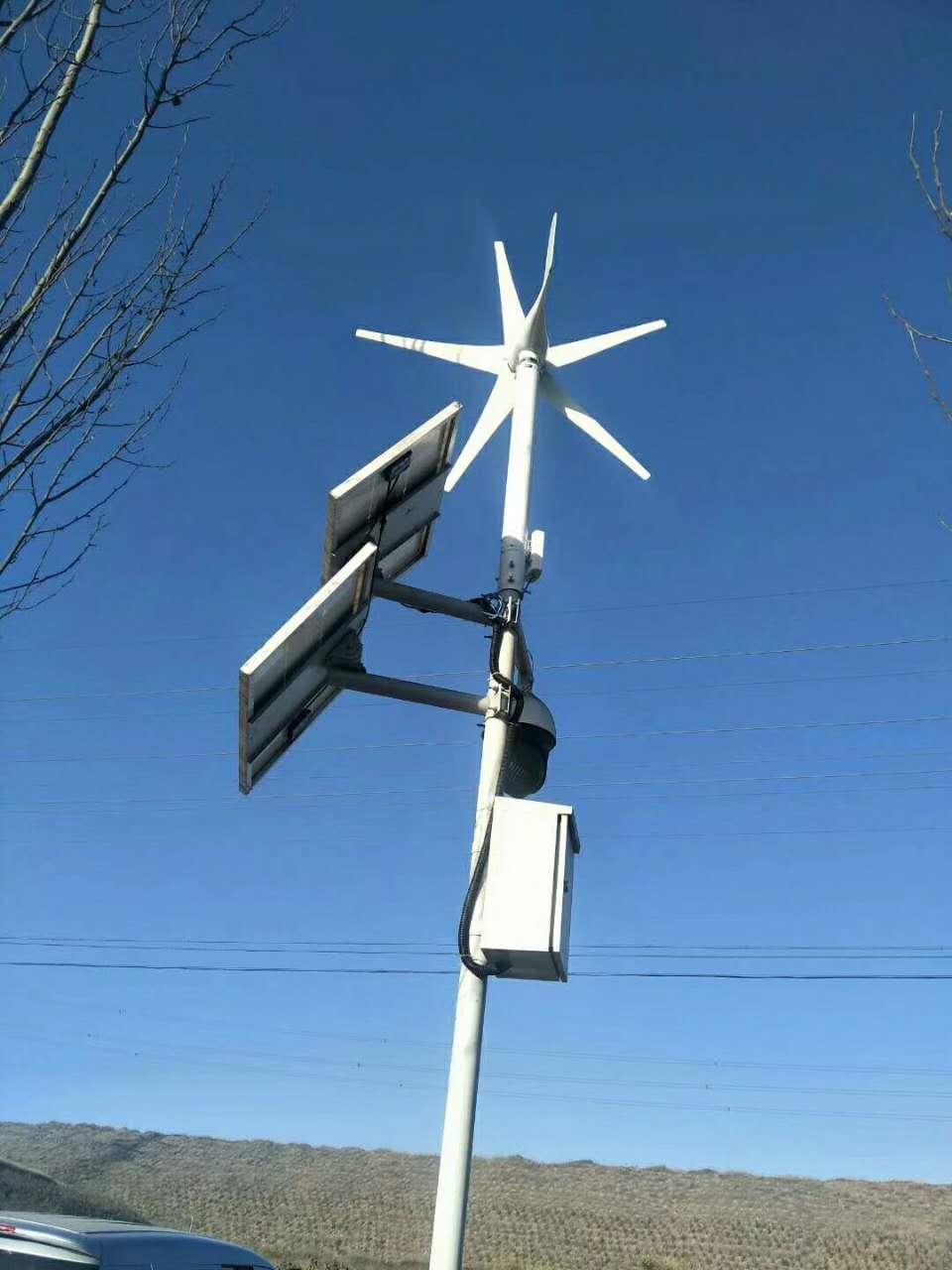 风光互补监控系统