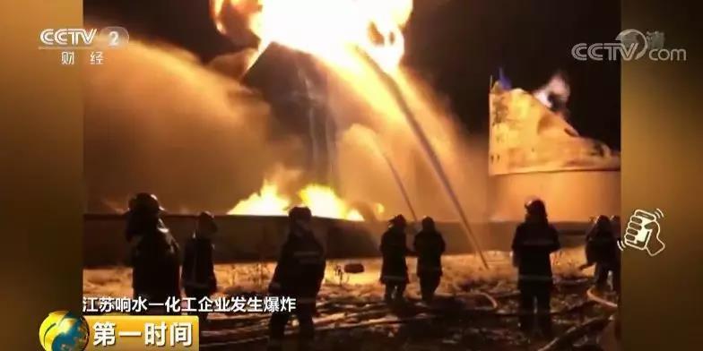 洛阳荣安消防