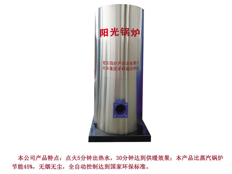 燃气专用锅炉
