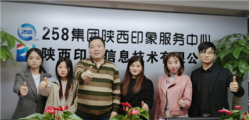 龙8国际娱乐老虎机官网网络推广