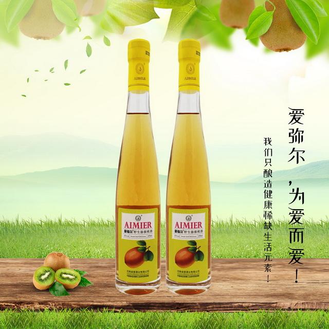 野生猕猴桃酒