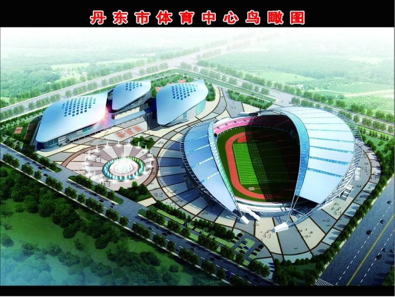 辽宁省丹东市新城区体育中心水源热泵中央空调工程简介