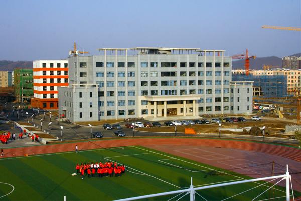 辽宁省凤城市职业教育中心水源热泵中央空调工程简介