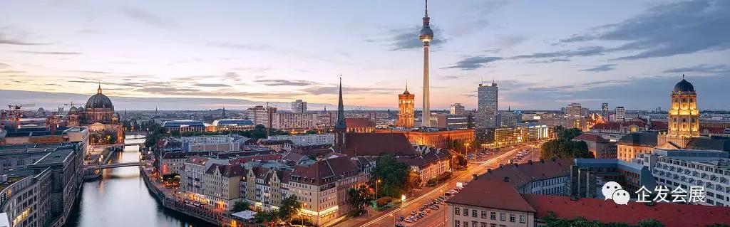 德国服装纺织品展