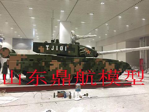 1:1坦克模型99改