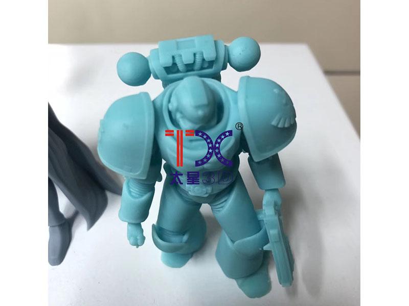太星3D素材