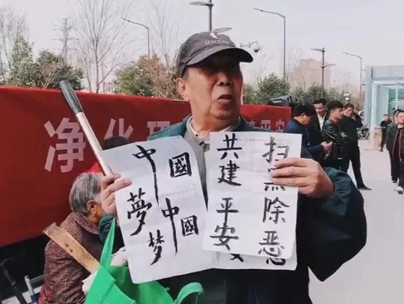 陕西烁星演艺文化传播有限公司