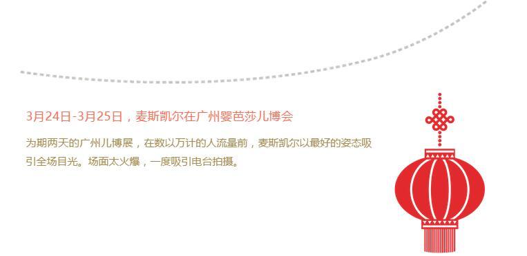 永利皇宫注册网站