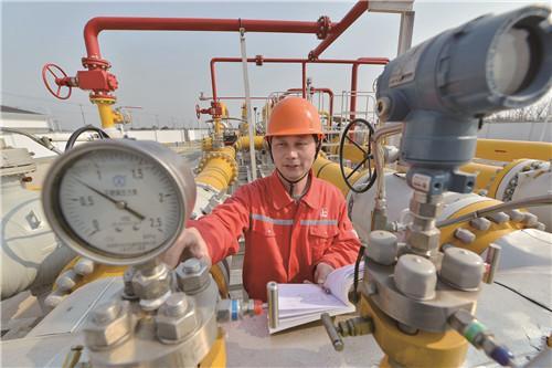 營口工業燃氣
