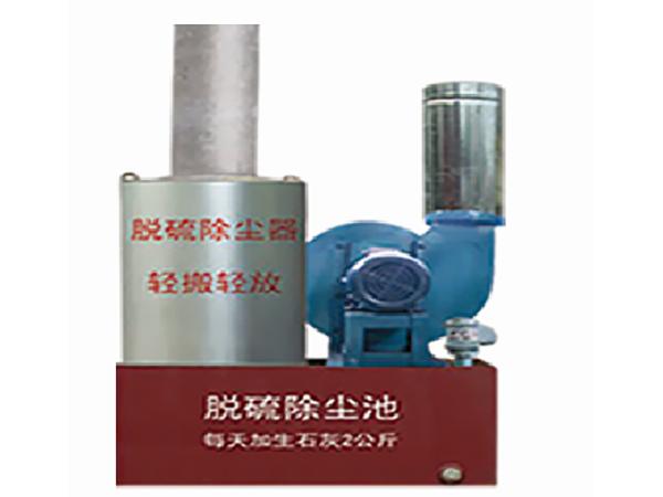 耐酸脱硫除尘器