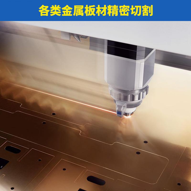 不锈钢板材激光切割加工