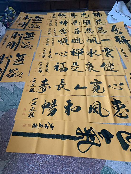 """释延振""""佛""""字书法在韶关青云寺雕刻完成"""