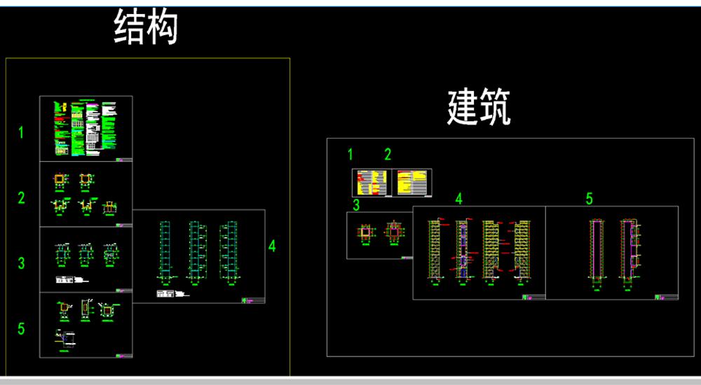 舊樓改造加裝電梯結構(玻璃幕墻-標準版)