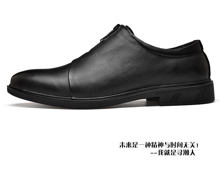 真皮商务皮鞋