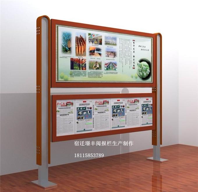 宣傳欄燈箱