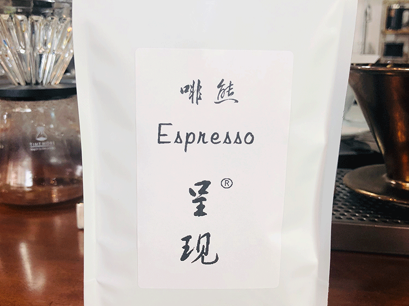 啡熊意式拼配咖啡豆