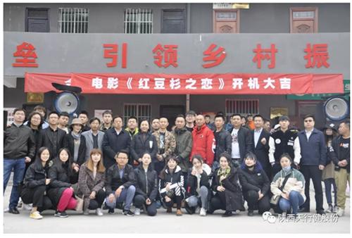 陕西天行健生物工程股份有限责任公司