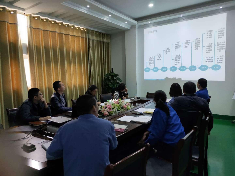 4月2日,南京茂萊光學科技股份有限公司品質、技術等4位領導來司調研、指導。
