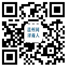 温州孤独症训练