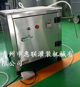 小型白酒灌装机
