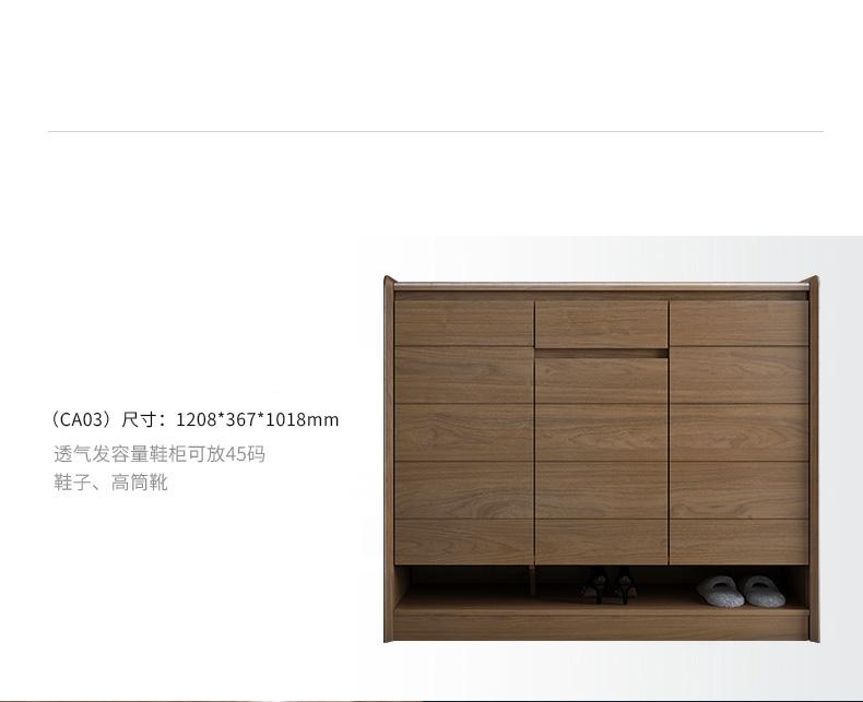實木鞋柜定制