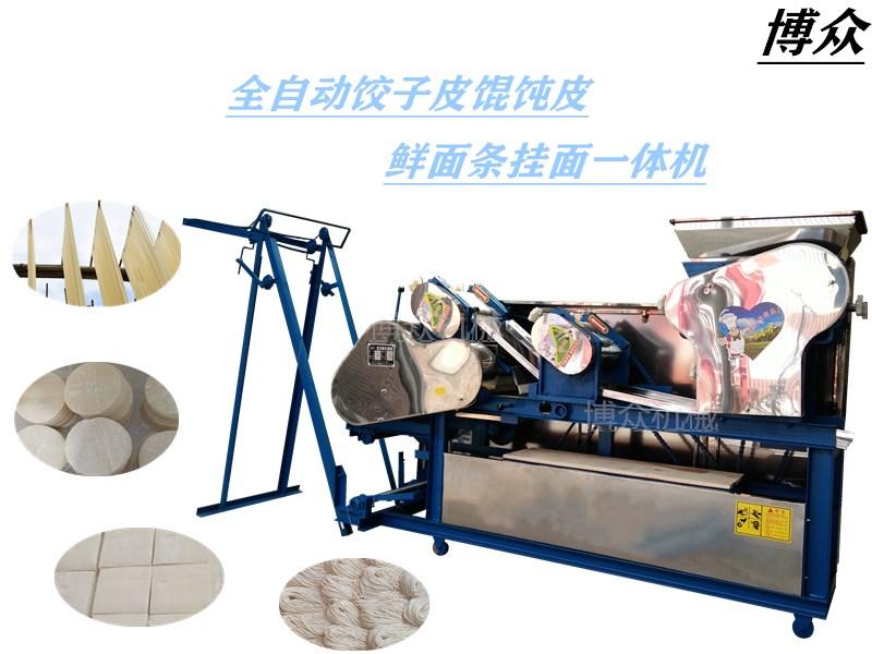 全自动饺子皮机价格