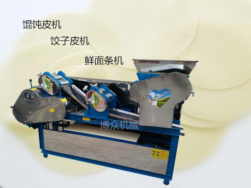 饺子皮馄饨皮面条一体机
