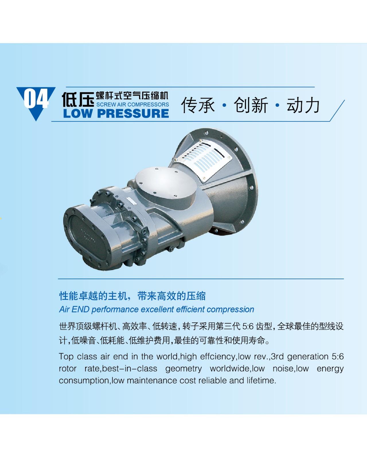 空气压缩机,空气压缩机厂家,空气压缩机价格,空气压缩机供应