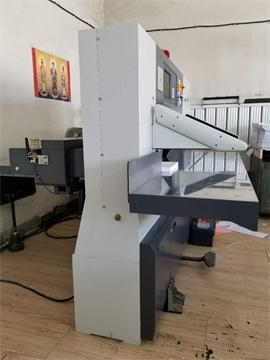 兰州切纸机